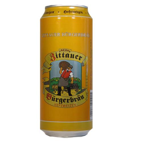 Циттауская городская пивоварня