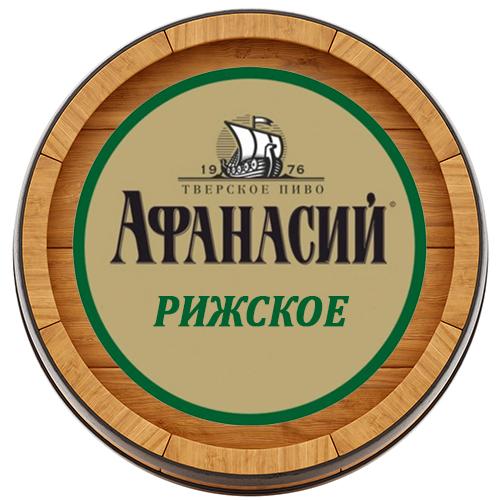 Афанасий Рижское