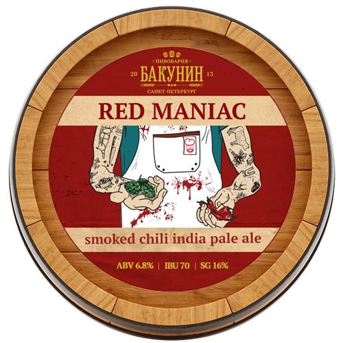 RED MANIAC
