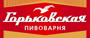 Горьковская пивоварня