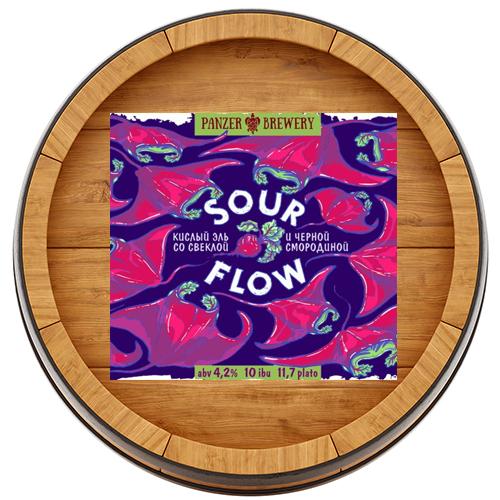 Sour Flow акция