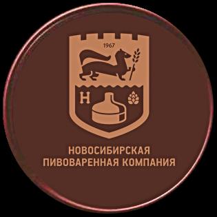Новосибирская пивоваренная компания