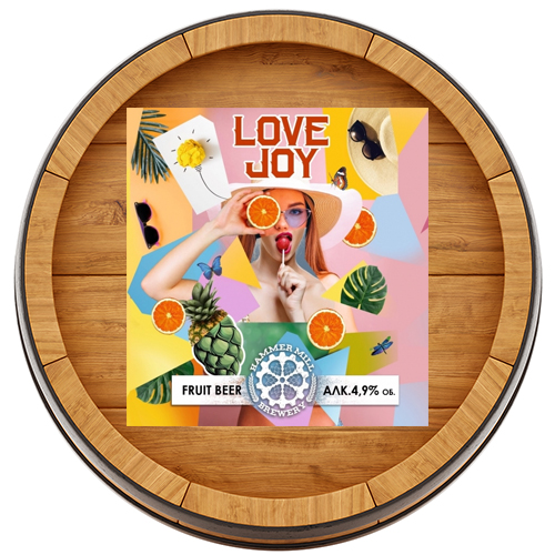 KVADRAT Love Joy Grapefruit, 30л ПЭТ, л Крафт