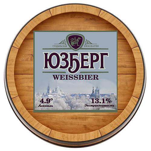 Юзберг Weiss (пшеничное)