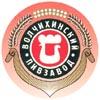 Волчихинский пивоваренный завод