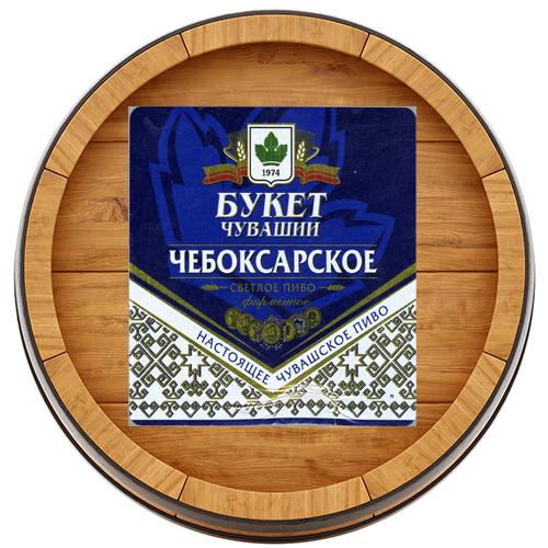 Чебоксарское