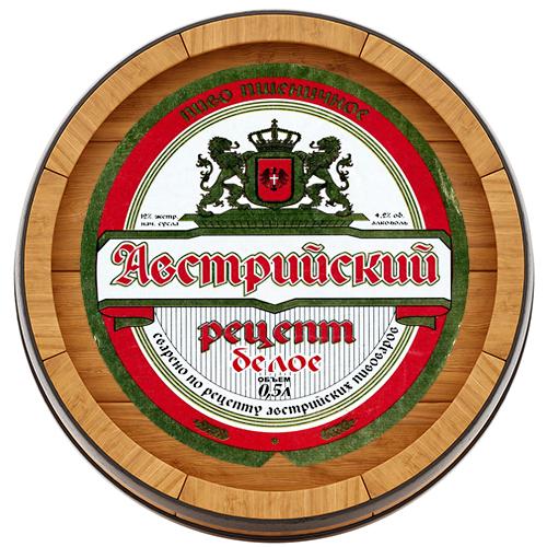 Австрийский рецепт белое акция