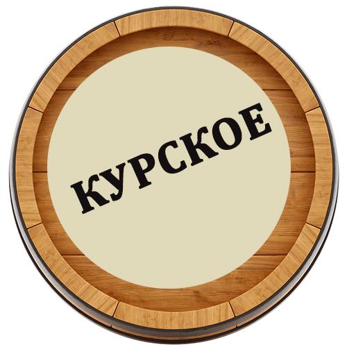 Курское