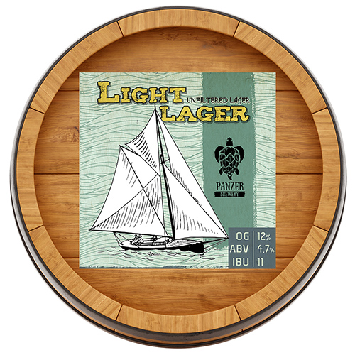 Light Lager акция