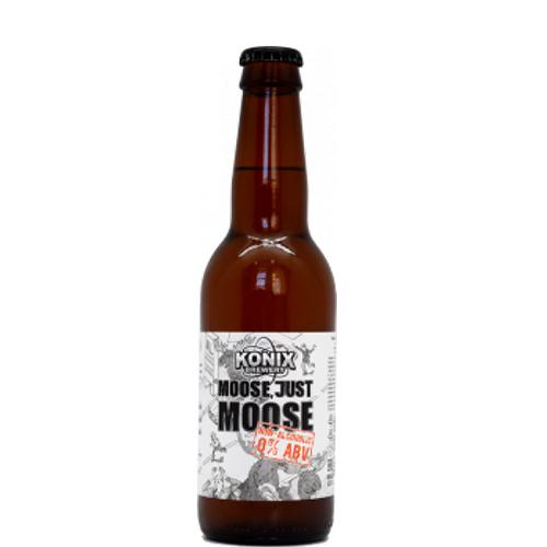 Moose, just Moose (Лось, просто лось)