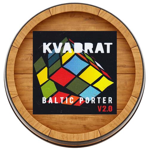 KVADRAT Балтик портер