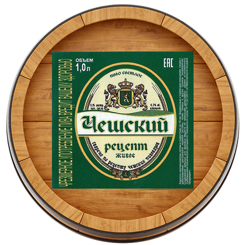 Чешский рецепт живое  акция