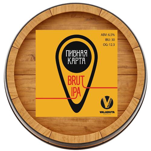 Пивная карта Brut IPA