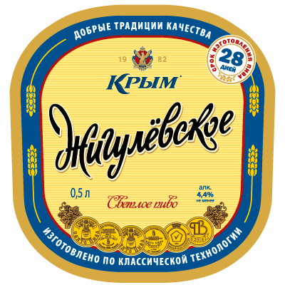 Жигулевское Крым